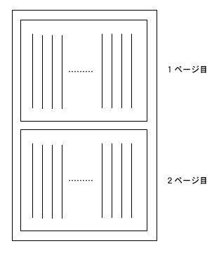 Print040815.jpg