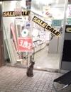 Cat0801_shinjuku
