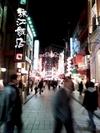 Shunsetsu080207_3