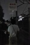 Omotesando080710_01